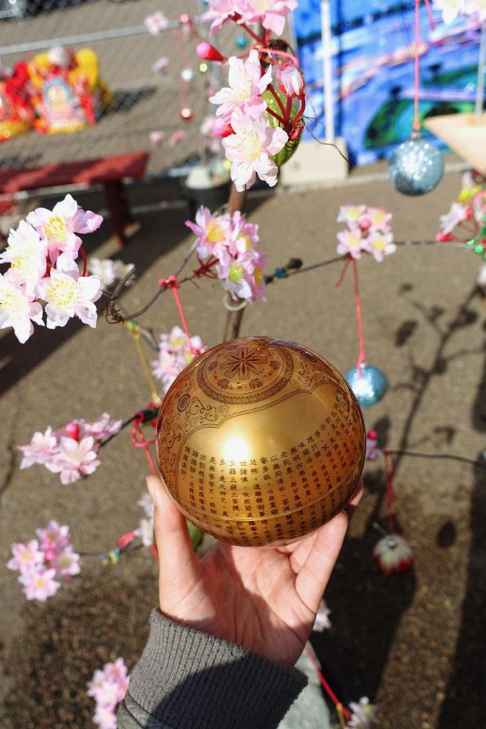 golden heart sutra