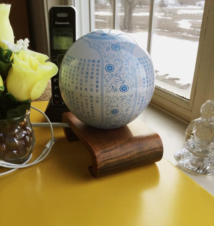blue prajna paramita heart sutra mova globe